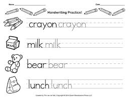 Research paper topics related to advertising. Kindergarten Writing Paper Tim S Printables