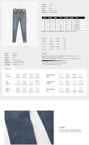 5kg Jeans Vol 13 Minikmall