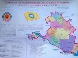 """В Калмыкии издали уникальный <b>плакат</b> """"<b>Государственная</b> ..."""