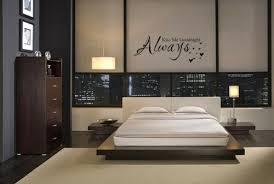 always kiss me goodnight wall art decal