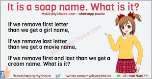 It is a soap name What is it
