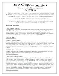 Sample Resume For Flight Attendant 12 13 Resumes For Flight Attendants Mysafetgloves Com
