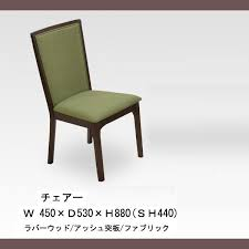 simple chair drawing. product information simple chair drawing