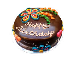 Happy Birthday Cake Clipart 9032 Best Birthday Cake Png Images