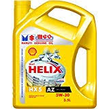 s helix hx5 550039350 mgo 5w 30 api sl premium mineral engine oil 3 5