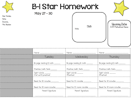 Weekly Homework Weekly Homework How I Do It