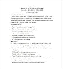 free retail sales resume download retail resume template free