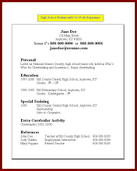 Sample College Student Resume No Work Experience 7 First Cv No Work