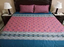 Al Khawas Cotton Bed Sheet Design 2207 Public Post