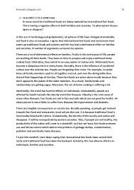 example about family relationship essay can someone please edit my essay on relationships yahoo