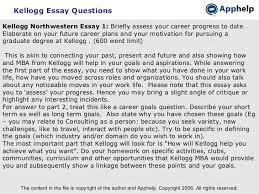 Kellogg Essay Questions