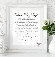 Satin Kippot Satin Kippahsatin Yarmulke Linen Kippot Wedding Kippahs For Wedding