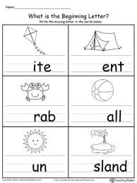 Letter sounds a to z books for preschool and kindergarten. Summer Beginning Letter Sound Phonics Worksheets Beginning Sounds Worksheets Phonics