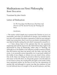 essay for internet communicating effectively