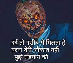 44+ Hindi Attitude Status Whatsapp Dp ...