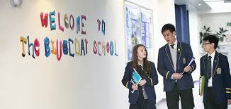 Blue Coat School Day The Blue Coat School
