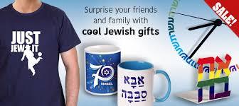 cool jewish gifts