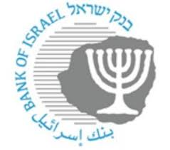 بنك إسرائيل ينشر تقرير الاستقرار المالي للنصف الثاني من العام 2018