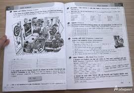 Иллюстрация из для Немецкий язык класс Рабочая тетрадь  Иллюстрация 3 из 12 для Немецкий язык 6 класс Рабочая тетрадь cdmp3