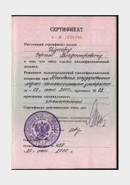 Заказать дипломную работу в бишкеке Запись в Банке данных будет удалена или изменена в случае частичного погашения задолженности заказать дипломную работу в