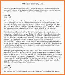 sample scholarship application essay essay checklist sample scholarship application essay scholarship application essay template jpg caption