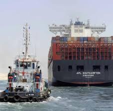 Die ever given gehört zu einem großen konvoi von schiffen, die den suezkanal richtung norden passieren. Agypten Schifffahrt Erste Schiffe Passieren Erweiterten Suezkanal Welt
