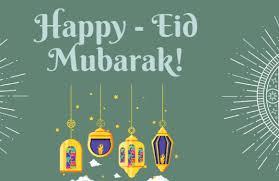 happy eid mubarak 2021 best eid