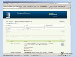 Презентация на тему Электронная библиотека диссертаций  13 Регистрация в РГБ Для того чтобы читать распечатать текст диссертации нужна регистрация у администратора Для регистрации необходимы следующие