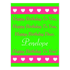 happy birthday pink and green pink and green happy birthday song postcard zazzle com