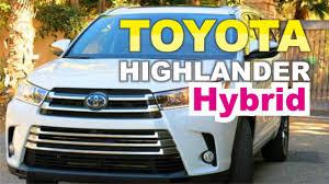 NEW HYBRID | Toyota Highlander Hybrid 2018 Photos Specs Release ...