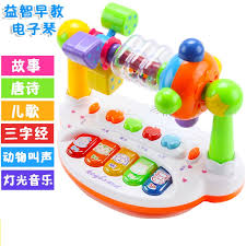 Boys Girls Baby children 2 years old male baby toys 1-3 puzzle USD 11.64]