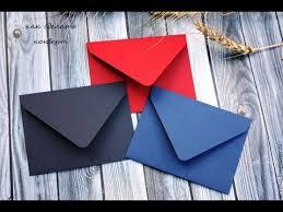 как сделать конверт/своими руками - YouTube
