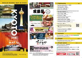 D Design Travel Kyoto Kyoto Map For Muslims Is Renewed With More Halal Restaurants