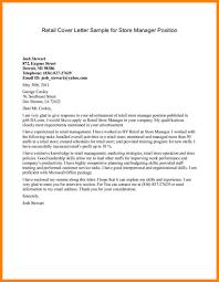 Cover Letter For Assistant Manager Position In Retail Bunch Ideas Retail Assistant Manager Resume Job Description