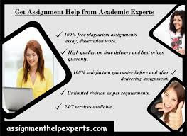 write an essay about your family college homework help and  write an essay about your family
