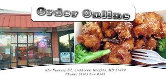happy garden chinese restaurant order linthi heights md 21090 chinese