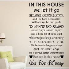 image is loading we do disney house rules vinyl wall art  on wall art stickers quotes ebay with we do disney house rules vinyl wall art sticker quote kids family