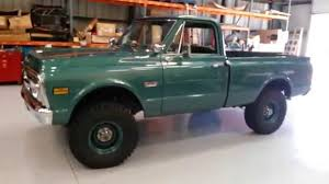 1970 K10 For Sale - YouTube