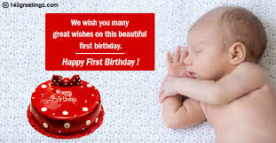 Thank god, i gave birth to you because you kept kicking and punching. Birthday Wishes For Baby Boy From Mother 143 Greetings
