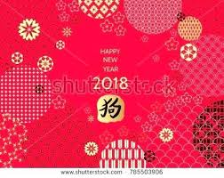 Chinese New Year Card Template Seekingfocus Co