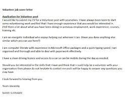 Volunteer Cover Letter Samples Sample Cover Letter For Volunteer Work Under Fontanacountryinn Com