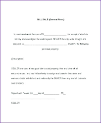 Printable Automobile Bill Of Sale Vehicle Bill Of Sale Form Invoice Template Personal Vehicle