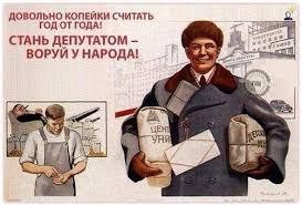Нардепы-миллионеры Геллер, братья Добкины и Вилкул получили компенсации за аренду жилья, - журналист - Цензор.НЕТ 856