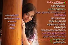 Beautiful Love Quotes For Him In Tamil Tp8meoaos In Love Quotes