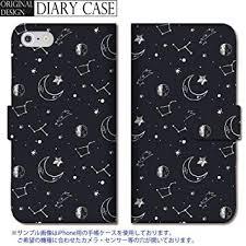 Amazon 301 Sanmaruichi Iphone8 手帳型ケース Iphone8 ケース 手帳型