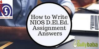 ????????? ?? ?????????? essay warming up