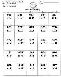 Multiplication On Graph Paper Worksheets Magdalene Project Org