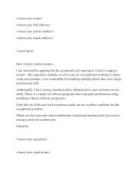 job covering letter cover letter sample for apprenticeship  job
