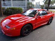1995 mitsubishi 3000gt custom. 1995 mitsubishi 3000gt leather 3000gt custom