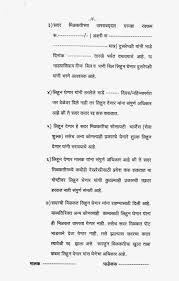 Lease Agreement Format 010 Room Rent Agreement Format In Hindi Pdf Template Ideas